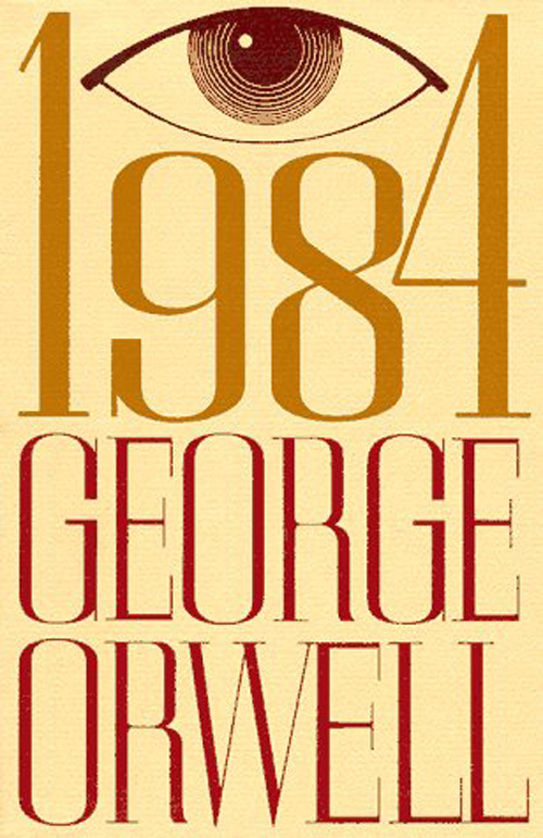 ama1984-book-cover