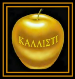 Aphrodite Symbol Apple