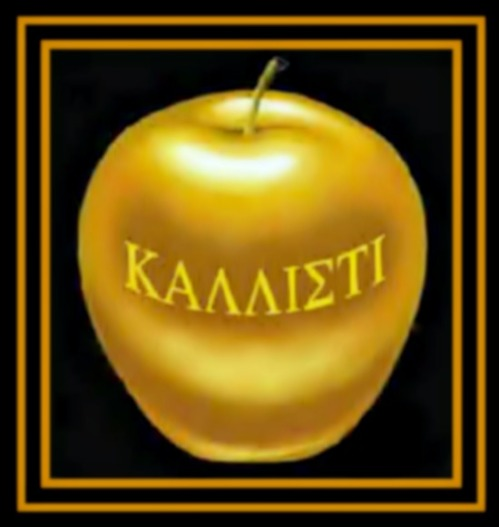 """The Golden Apple of Discord"", labelled Kallisti (""For the Most Beautiful One"").-"