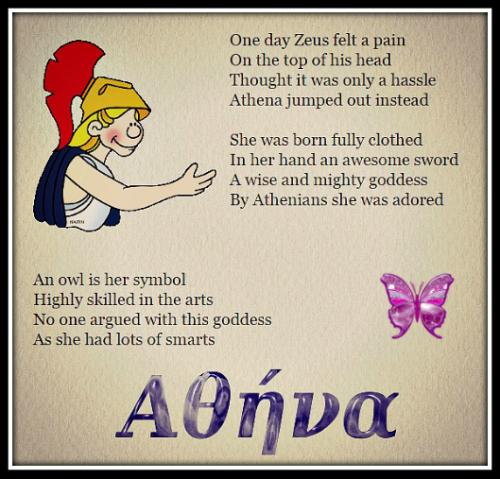 """""""Greek Goddess ~ Athena"""". Poem by LadySighs. Click above."""